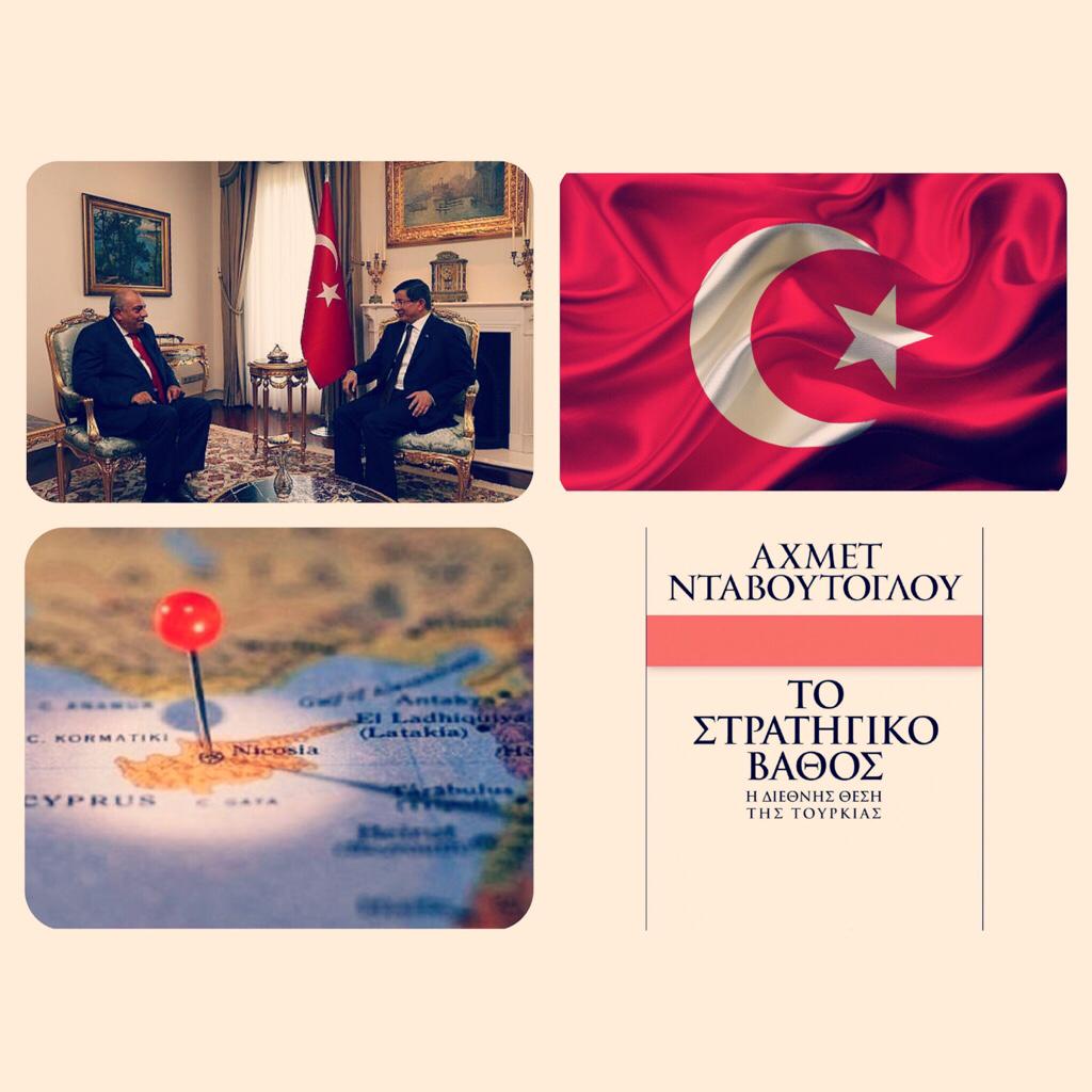 Διζωνικη –Η  Λύση που επιδιώκει Η Τουρκια