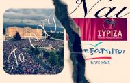 Σε Διάσταση ο Λαός με την Κυβέρνηση ΣΥΡΙΖΑ