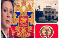 Καταπέλτης η Μαρία Ζάχαροβα Εναντίων Μίντια και Πολιτικών Δυνάμεων που Υποστηρίζουν Λύση Διζωνικού Τύπου