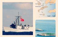 Αρχισαν τις προκλήσεις οι Τούρκοι Στα Ιμια ο Αρχηγός του Τουρκικού ΓΕΣ Αντιστράτηγος Χουλουσι Ακκάρ
