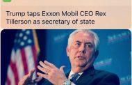 Ο Ρεξ Τιλερσον της EXXON MOBIL ο νέος Υπεξ των ΗΠΑ