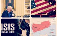 ΗΠΑ -Πρωτο χτυπημα κατά ΙΣΙΣ