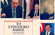 Ακιντζή :Απαράδεκτος ο Χάρτης της Ελληνοκρυπριακης πλευράς