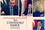 Breaking News! Ο Eide μιλά για Συνομοσπονδία και όχι για Ομοσπονδία - Ετοιμάζουν Αναγνώριση Τουρκοκυπριακού Κράτους.