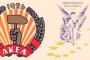 Εξευτελισμό του Ελληνισμού της Κύπρου Επιδιώκει το Έκτρωμα στον Βορρά
