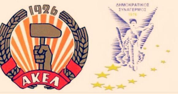 Κυπριακό-Χρεωκοπία Πολίτικης ΔΗΣΥ/ΑΚΕΛ