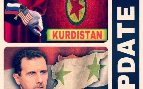 Τουρκία- Δέχεται το Ενα Πλήγμα Μετά το Αλλο( UPDATE 2)
