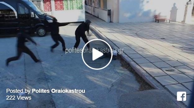 (+Video)Φονική Επίθεση Παρανόμων Εναντίων Γονέων στο Ωραιόκαστρο