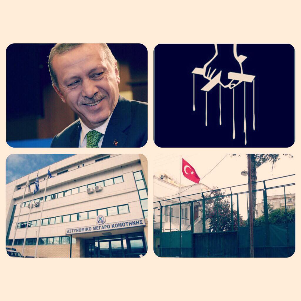 Κομοτηνή-Επίθεση στοΤουρκικό Προξενείο-προβοκατόρικη Ενεργεία ;