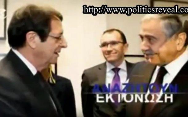 (+Video) Εκτόνωση της κατάστασης επιδιώκει ο σύμβουλος των Ηνωμένων Εθνών, Espen Barth Eide.