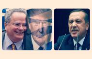 Ελληνοτουρκική Σύρραξη Προ των Πυλών ;