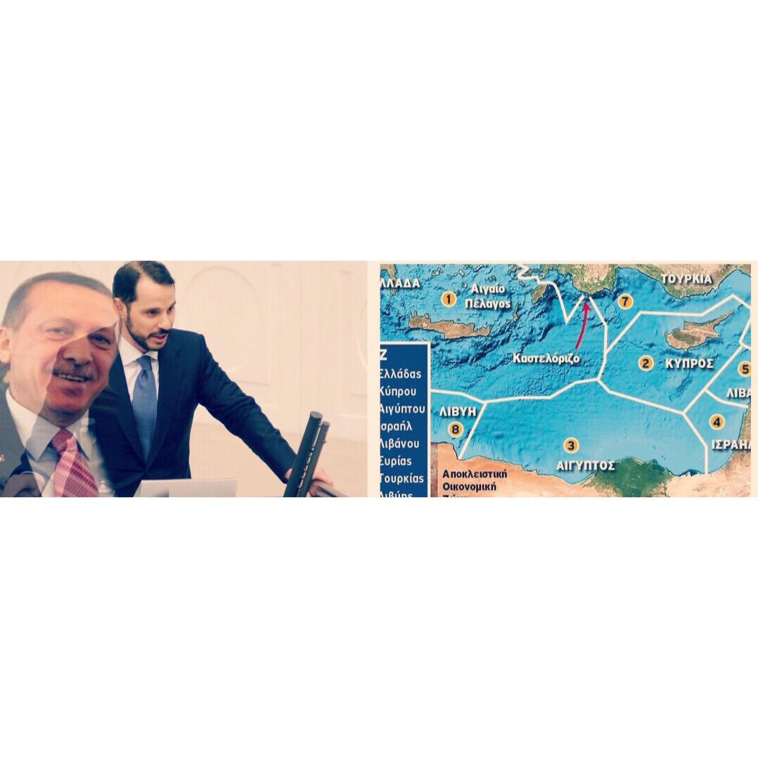 Τουρκία-Ερευνες στην Α. Μεσόγειο(Μηπως Συμβαίνει κάτι που δεν Γνωρίζουμε Μεταξύ Τουρκίας και Εταιριών ;