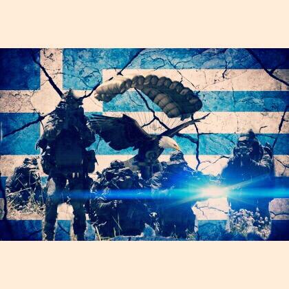 (+ΦΩΤΟΣ)Πανέτοιμες οι Ελληνικές Ένοπλες Δυνάμεις