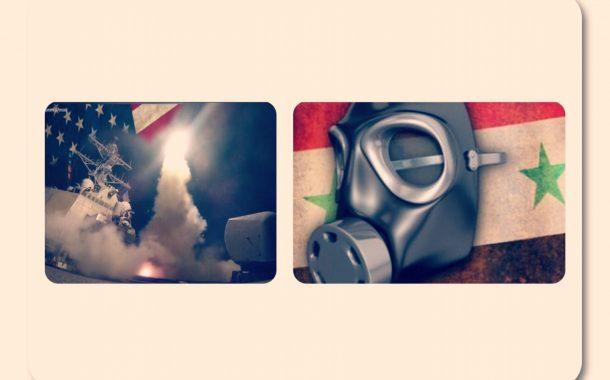 Συριακό-Προβοκατσια η Xημική Eπίθεση