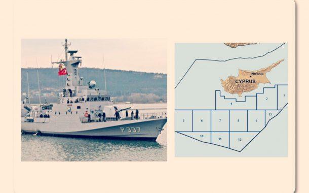 Άσκηση με Πραγματικά Πυρά Διεξάγει η Τουρκία στην Κυπριακή ΑΟΖ