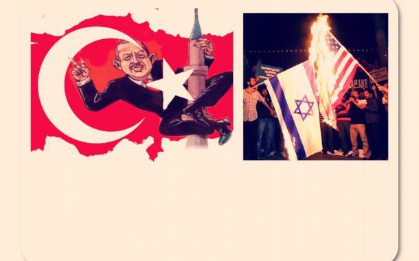 Καλώς Ηρθατε στην Ισλαμική  Δημοκρατία της Τουρκίας και τον εφιάλτη των Δυτικών !