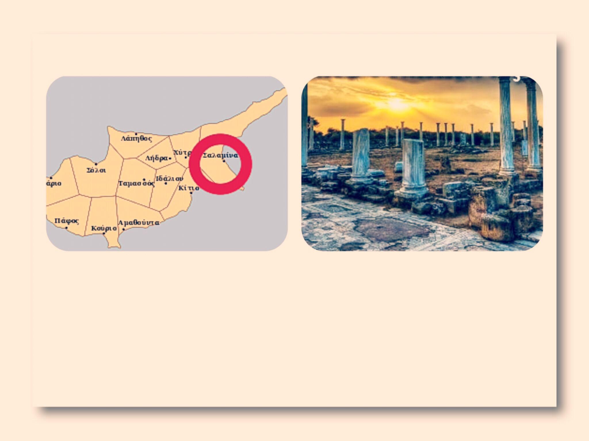 Σβήνει η Αρχαία Σαλαμίνα την Μετατρέπουν Οικιστική Ζώνη οι Τούρκο/Κυπριοι