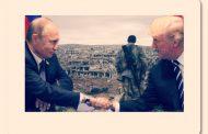 Σύρια - Σφαλιάρες στην Τουρκία ..Τέλος Εμφύλιου άραγε ;